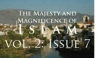 Saltanat Magazine An Ottoman Masterpiece