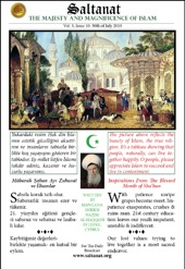 Saltanat Magazine Inspirations From The Blessed Month of Sha'ban