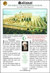 Saltanat Magazine The Great Mosque