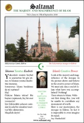 Saltanat Magazine Islam's Creative Power