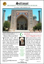 Saltanat Magazine Islam's Magnificent Power