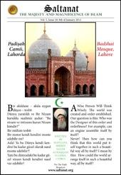 Saltanat Magazine Badshai  Mosque, Lahore
