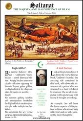 Saltanat Magazine A tied Nation!