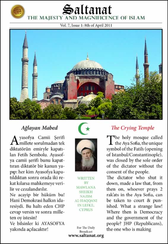 Saltanat Magazine The Crying Temple