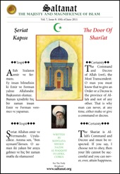 Saltanat Magazine The Door Of Shari'at