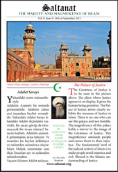Saltanat Magazine The Palace of Justice