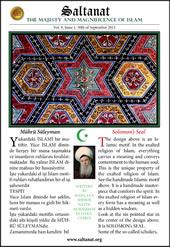 Saltanat Magazine Solomon's Seal